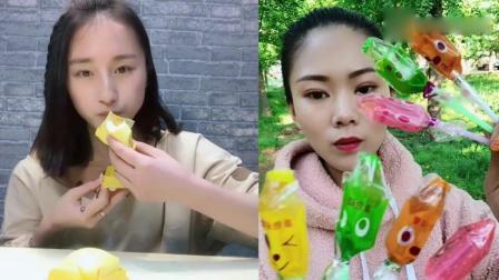 小可爱吃播:芒果班戟, 看着就想吃