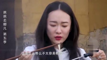 霍思燕把面条煮成鸳鸯锅,结果被应采儿发现,场面一度十分尴尬