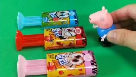 乔治用零花钱买了糖果,可是他吃的太多了,大家都觉得他太甜了