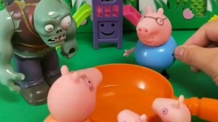 小猪们出去逛街了,猪爸爸误会了,以为僵尸抓走了他们