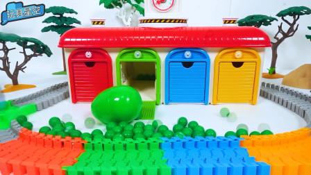 汽车颜色认知停车场和交通停车道的颜色认知玩具