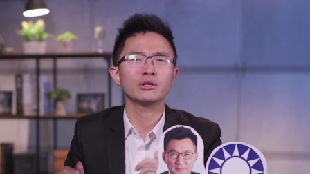 国民党失去两岸强项 小心边缘化 宝岛报到
