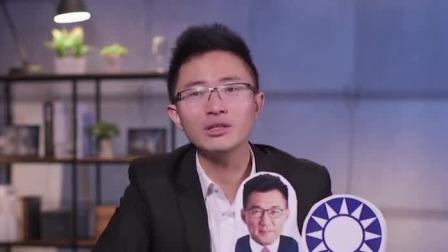 """国民党最大危机 内部长""""绿霉"""" 宝岛报到 93 快剪  0326163057"""