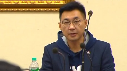 """新闻盘点:江启臣的""""两岸论述"""" 宝岛报到 93 快剪  0326163054"""