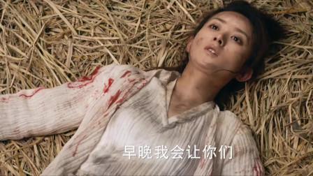 楚乔传:贵族公子把人命看的那么低贱 楚乔发誓要他们血债血偿