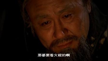 醉画仙:崔岷植投身烈火,成为绝世隐者,令人赞叹!