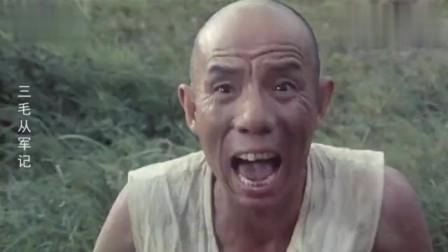 三毛从军记:老兵花式耍大锤,一锤抡下去,不料砸死了战友
