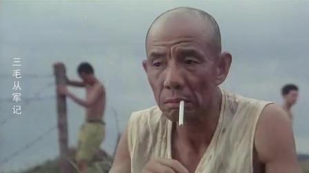三毛从军记:居然拿一血了,还没上战场,就打死个士兵