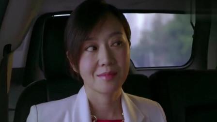 一仆二主:孟老板被唐红整得五体投地,一番举动把杨树乐了,还开着车呢