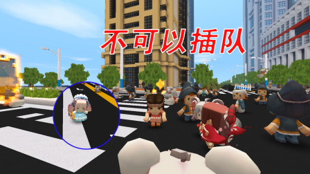 小仙女迷你世界小剧场 网红蛋糕太迷人,大表姐居然不想排队要插队!
