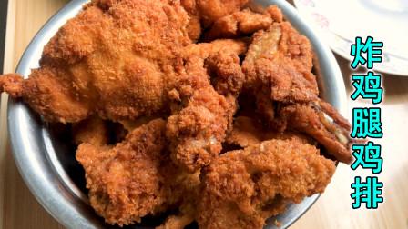 你了解面包糠吗?原来炸鸡腿要裹面包糠,这样炸出来又香又酥又脆