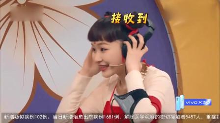 """《王牌》:郑爽无意""""偷听""""答案?金靖最终能猜对几个字"""