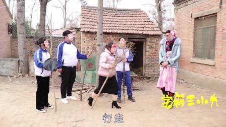 学霸王小九校园剧:西游记23:女儿国国王让唐僧还俗,唐僧吓得拔腿就跑,太逗了