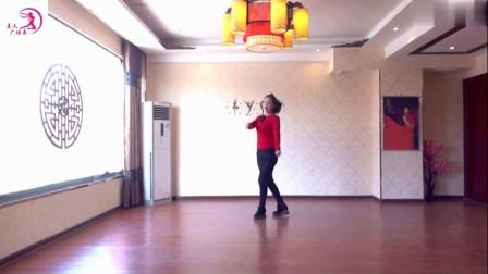 广场舞《一起走天涯》正背面演示加分解动作教学