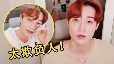 """本是韩国18线歌手,惨遭中国网友恶意""""整蛊"""",没想到因此走红?"""