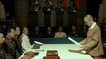 开罗宣言:1945年日本宣布无条件,愿吾辈自强,铭记历史,勿忘国耻!
