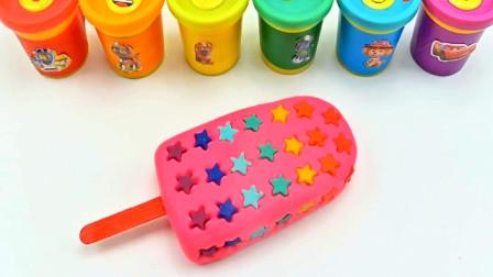 用彩泥制作彩色星星冰淇淋雪糕 学习颜色
