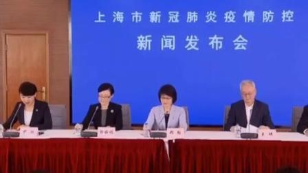 上海3月8日起,首批205家影院复市,由市委宣传部、市电影局牵头发起惠民月活动,每张票优惠10元。