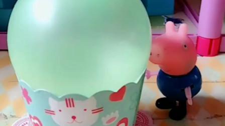 猪爸爸总是抢乔治的零食,乔治要戏弄下猪爸爸,特意做了气球蛋糕!