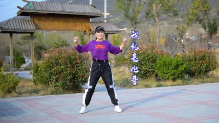广场舞《我就是炮哥》动感健身操,每天活动10分钟强身又健体