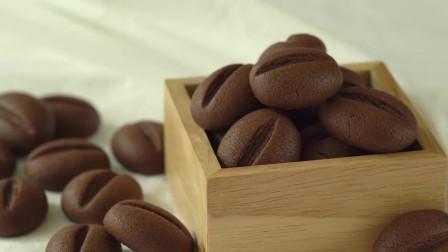 """超简单、超小巧的""""咖啡豆小饼干""""浓浓咖啡香,详细制作过程分享"""