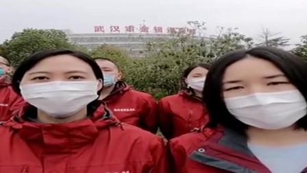 金银潭医院,湖南援鄂医疗队发出誓言:如果我倒下,请不要难过