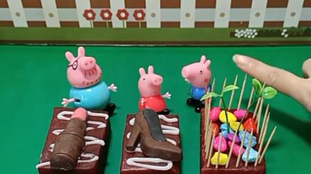 小猪佩奇和猪爸爸给猪妈妈做蛋糕,乔治不知道怎么做,做的不能吃