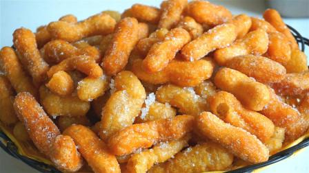 老式江米条,做法简单,甜香酥脆不油腻,小时候爱吃的就是这个味