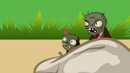 植物大战僵尸:两只僵尸设下的陷阱,食人花吃的好饱!