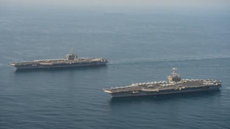 两艘核航母逼近外海,美对伊朗发出警告,称再敢袭击将遭猛烈打击