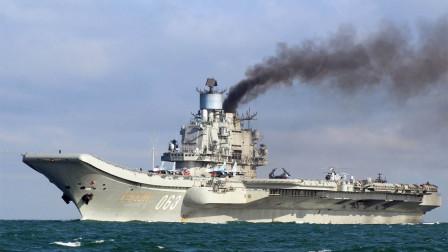 公开羞辱俄罗斯,土耳其以冒黑烟为由,准备禁止俄航母通过海峡