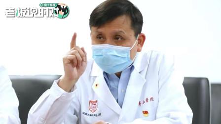 张文宏:美国年轻人爱瞎混、又普遍不戴口罩,所以感染的人很多