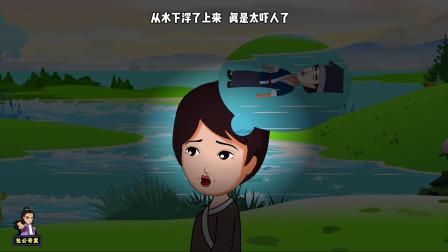 悬疑推理:河边浮现神秘尸体,妇人想到村里诡异的传说,令人不安