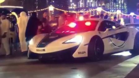 迪拜的警车都这么豪了嘛?不愧是最有钱的国家!