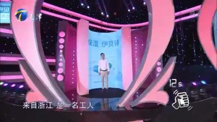 54岁大叔办舞蹈培训班赔本,妻子扬言要离婚,涂磊怒批!