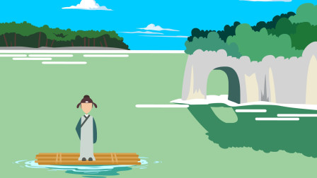 同学们,象鼻山是桂林山水的象征,外形酷似一只在用鼻子吸水的大象