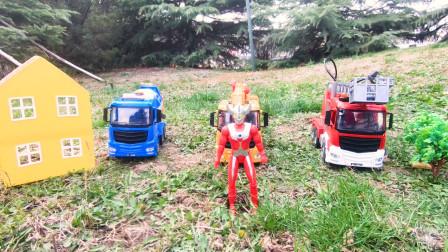 奥特曼和蝴蝶一起玩 发生火灾 消防车前来救援