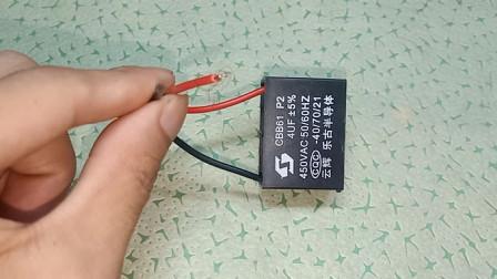 电工知识:入门学电工,万用表不会测电容,多亏看了这教程,终于学会了