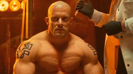 格斗士为了打黑拳能赢,注射新型兴奋剂,威力太可怕