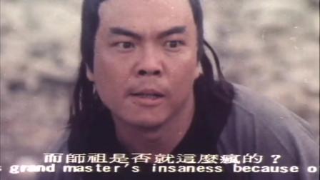 少林叛徒:真无耻,打不过对方就出暗器,这行为真让人看不起