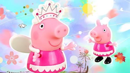 小猪佩奇梦想职业系列之舞蹈家佩奇的玩具套装