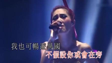 杨千嬅《原来过得很快乐+再见二丁目》现场