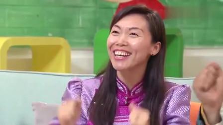 蒙古女孩新奇创意把自己的名字融入画中,舞台演唱《春天来了》