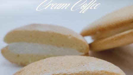 布雪蛋糕,可以一口吃掉的长胖版马卡龙!法语Bouchee cake