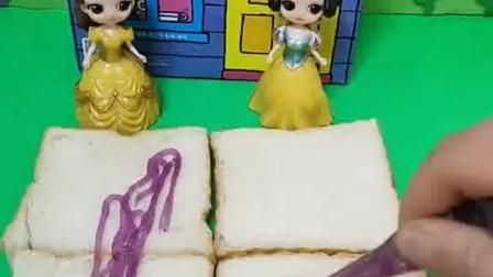 公主们给王后做果酱面包,好漂亮的面包呀,小朋友们喜欢吃吗?