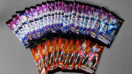 十个豪华版与二十个经典版卡片比拼,结果出乎意料啊