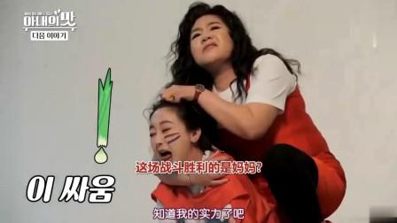 综艺:婆婆和咸素媛合拍广告,婆婆吃零食被素媛嫌,婆媳大战太逗了!