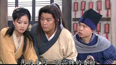 """武林外传,为什么说老白是""""情圣""""呢?你看人家多了解女人"""