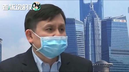 张文宏:留学生回国最大的风险来自登机前,而不是乘机途中被感染