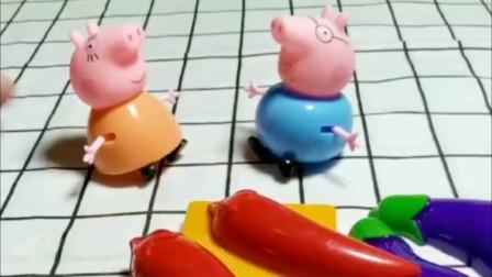 猪妈妈说要做饭了,猪爸爸切了茄子和辣椒,猪妈妈要炒菜了!